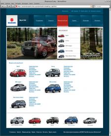 Сайт дилера автомобилей Suzuki в Киевском регионе