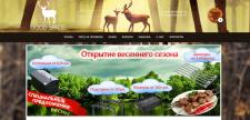 Good-Space - создание и SEO охотничьего магазина