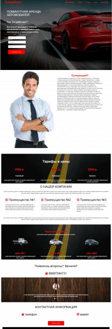 Photoshop PSD файл в HTML