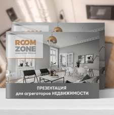 "Разработка дизайна презентации ""ROOM ZONE"""
