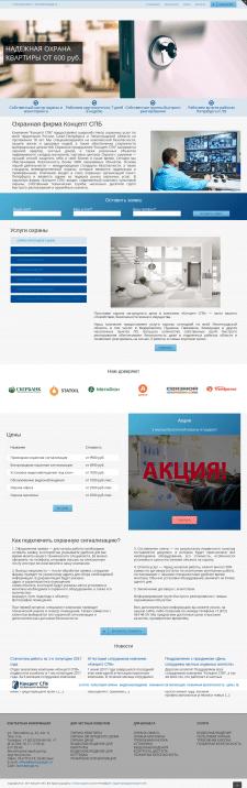 konceptspb.ru - установка SSL сертификата.