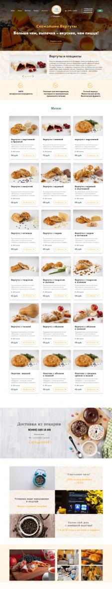 Landing Page для Danilas Bakery