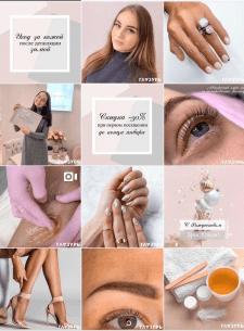 Ведение социальных сетей салона красоты