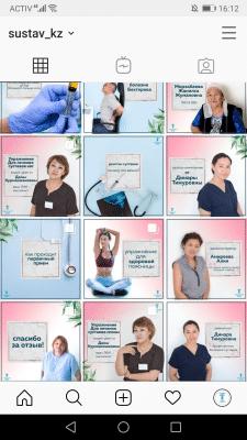 Ведение инстаграм аккаунта клиники болезней сустав