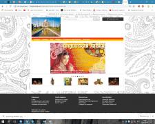 Пример интернет-магазина индийской лавки