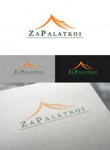 Логотип для магазина ZaPalatkoi