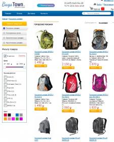 Наполнение сайта: сумки, рюкзаки