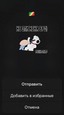Смешные стикеры для Telegram