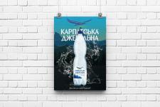 Дизайн плаката А2