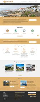 Сайт недвижемости в Португалии
