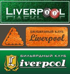 Liverpool варианты логотипа