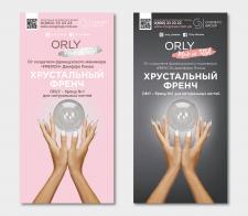 Ролл-ап Orly