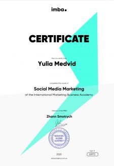 Сертифікат про закінчення курсу SMM від IMBA