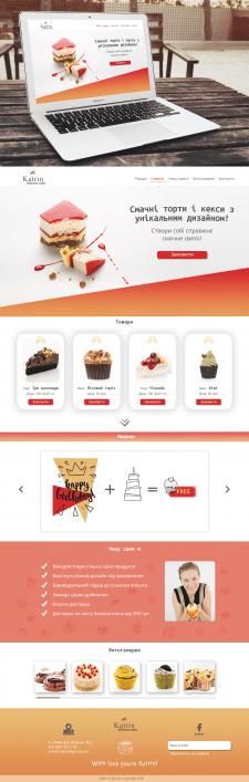 Онлайн-магазин для домашньої випічки від Катрін