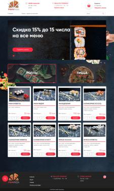 Интернет-магазин PrimePizza
