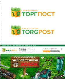 Логотип Торгпост