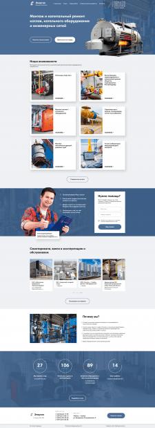 Сайт для компании «Энергия»
