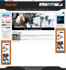 Дизайн сайта для ремонтной фирмы