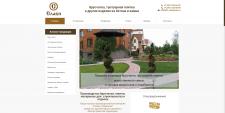 Сайт-каталог Слави