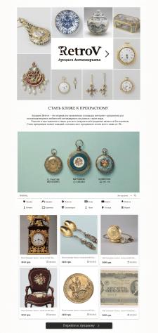 Интернет аукцион,  логотип, сайт, рассылка , стиль