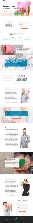 Design landing page for All - Finanzen