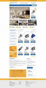 Интернет-магазин электрооборудования