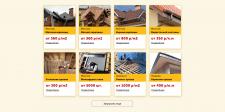 Карточки товаров для сайта Руфер