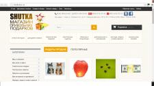 Внутренняя оптимизация сайта интернет-магазина