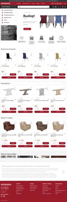 Interdepo Online Store