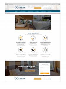 Макет сайта – Текстильная компания