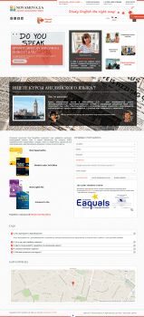 Мультиязычный сайт языковой школы