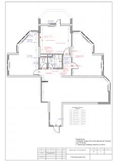 Строительный план квартиры 100м2