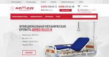 Интернет-магазин медицинского оборудования, мебели