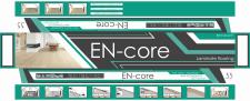 Дизайн упаковки En-core