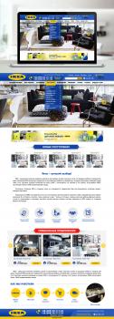Дизайн интернет-магазина фирменной мебели ИКЕА
