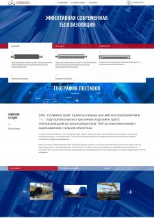 Сайт - ПОЛИМЕРСТРОЙ
