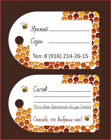 ярлычки на мед