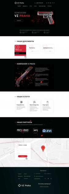 Дизайн сайта продажи оружия