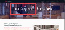 Верстка сайта. Wordpress. Адаптивный дизайн.