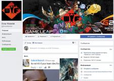 Продвижение сервера игры Dota в социальных сетях