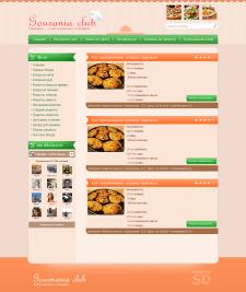 """Дизайн сайта """"Gourmania Shop"""""""