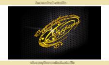 """Логотип студии развития личности """"Озарение"""""""