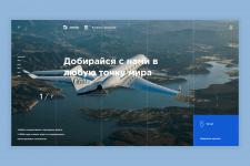 JetStar | Аренда бизнес-авиации