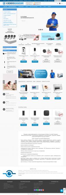 Інтернет-магазин на Prestashop 1.7