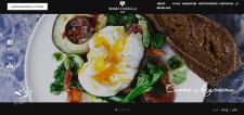 Сайт ресторана Мамаказала