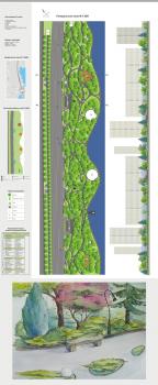 Реконструкция проспекта