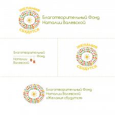 Разработка логотипа для Благотворительного Фонда