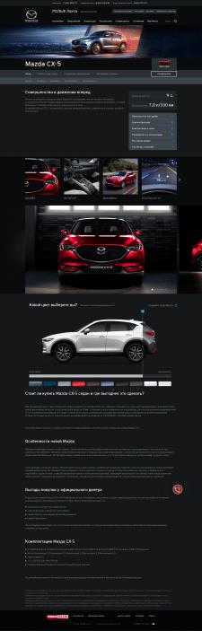 Стоит ли купить Mazda CX-5 седан и где выгоднее