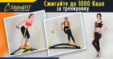 Баннеры для фитнес клуба Slide&Fit