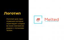 Логотип для приложения со скидками Melted